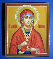 Святая мученица Наталия, фото 1