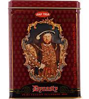 Чай Jaftea Династия 200гр ж/б