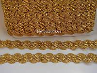 """Золотая тесьма """"ступенчатая волна""""металлизированная, ширина 2,5 см (1 уп-20 ярдов)"""