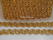 """Золотая тесьма """"волна-2"""" металлизированная, ширина 2 см (1 уп-20 ярдов)"""