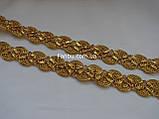 """Золотая тесьма """"волна-2"""" металлизированная, ширина 2 см (1 уп-20 ярдов), фото 2"""