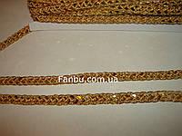 """Золотая декоративная тесьма """"косичка с пайетками"""" металлизированная, ширина 12 мм"""