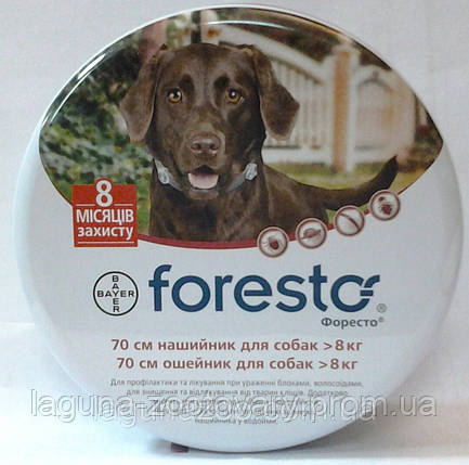 ФОРЕСТО - Ошейник от клещей, блох и т.д. для собак, 70см, фото 2
