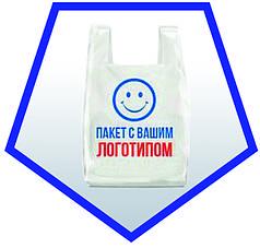 Пакет с вашим логотипом!