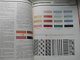 Каталог отделочных материалов и изделий. Асбестоцемент, фото 8