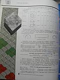 Каталог отделочных материалов и изделий. Асбестоцемент, фото 10