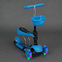 Самокат с сиденьем 4109А голубой