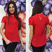 Блузка с коротким рукавом «Агата»: Распродажа