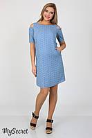Летнее платье для беременных и кормящих Unique DR-27.082 синее размер 48, фото 1
