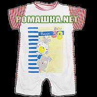 Детский песочник-футболка р. 74 ткань КУЛИР 100% тонкий хлопок 3542 Красный