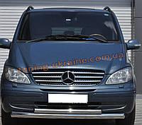Защита переднего бампера труба двойная из нержавейки на Mercedes Vito W639 2003-2010