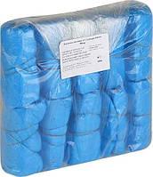 Бахилы синие (с хлорированного полиэтилена) 100пар, 0145800 (0145800 x 96208)