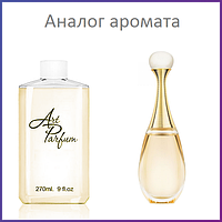 171. Парфюм. вода 270 мл J`Adore Voile de Parfum Dior