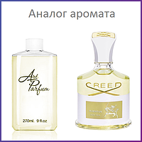 177. Парфюм. вода 270 мл Aventus For Her Creed