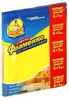 Салфетки для пыли Набор вискозных салфеток Фламенко 34х38см 5 шт  0146515 (0146515 x 38232)