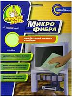 Салфетки Салфетка-микрофибра  для бытовой техники, мебели  универс 40х40см 0146539 (0146539 x 38237)