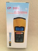 Дальномер ультразвуковой (лазерная линейка, рулетка) Ultrasonic Measurer Laser Point CP-3007