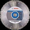 Алмазный диск Bosch Expert for Stone 400 мм (2608602596)
