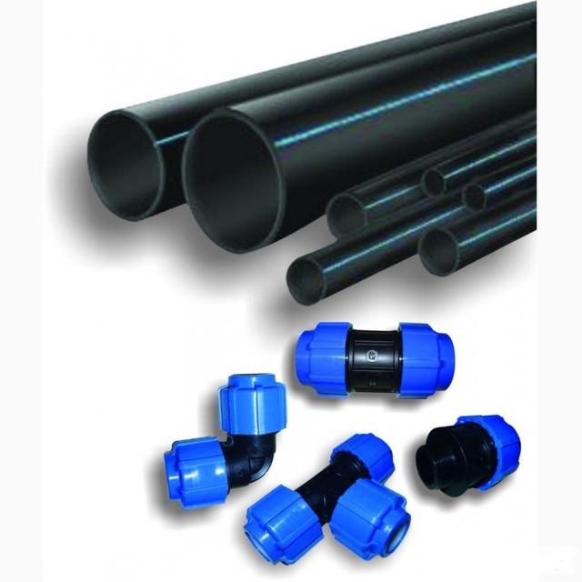 Труби поліетиленові для водопостачання