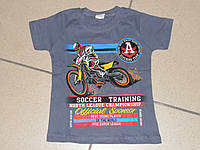"""Футболки для мальчиков """"Мотоциклы"""", размеры 6,7 лет тур-а0913"""