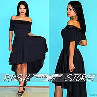 Женское платье со шлейфом