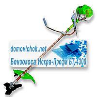 Бензокоса Искра-Профи БТ-4300 П, фото 1