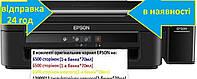 Epson L382 заводская система бесперебойной подачи чернил (такой как L365 только без wi-fi) МФУ ксерокс кольров