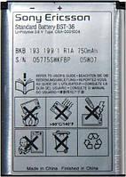 Аккумулятор Sony Ericsson BST-36 оригинальный
