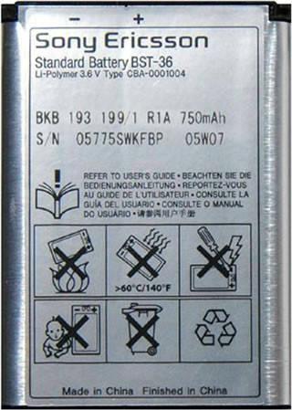 Аккумулятор Sony Ericsson BST-36 оригинальный, фото 2