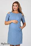 Платье для беременных и кормления Unique DR-27.082 размер L, фото 2
