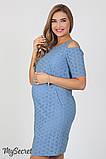 Платье для беременных и кормления Unique DR-27.082 размер L, фото 4