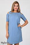 Платье для беременных и кормления Unique DR-27.082 размер L, фото 6