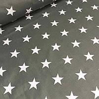 Польская бязь со звездами 4 см на темно-сером фоне  №566