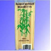 Палочки бамбуковые Палочки для шашлыка 20см 100 шт бамбук (0123013 x 37543)