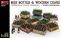 Пивные бутылки с деревянными ящиками