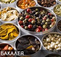 Бакалея (специи, сахар, крупы, мука)