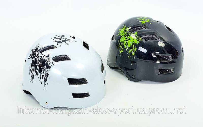Шлем для ВМХ, Skating, Freestyle и экстрем. спорта Zelart MTV01 - Фитнес Лайф в Харькове
