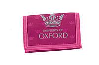 Кошелек детский Oxford rose 531436 1 Вересня