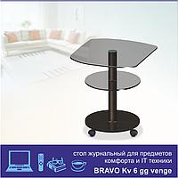 Стол журнальный Bravo Kv6 gg venge