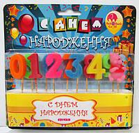 Свечи для торта. Набор цифр с блестками