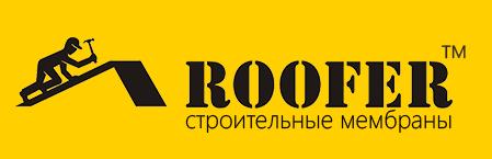 Roofer подкровельные мембраны