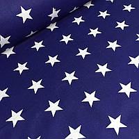 Польская бязь со звездами 4см на синем фоне  №568