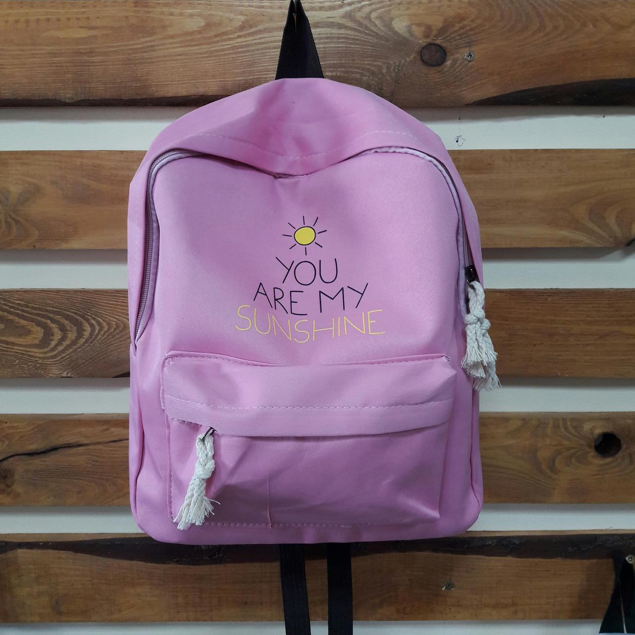 76026cfb78e0 Прогулочный рюкзак для подростка уценка - Интернет-магазин Mak-Shop в Днепре