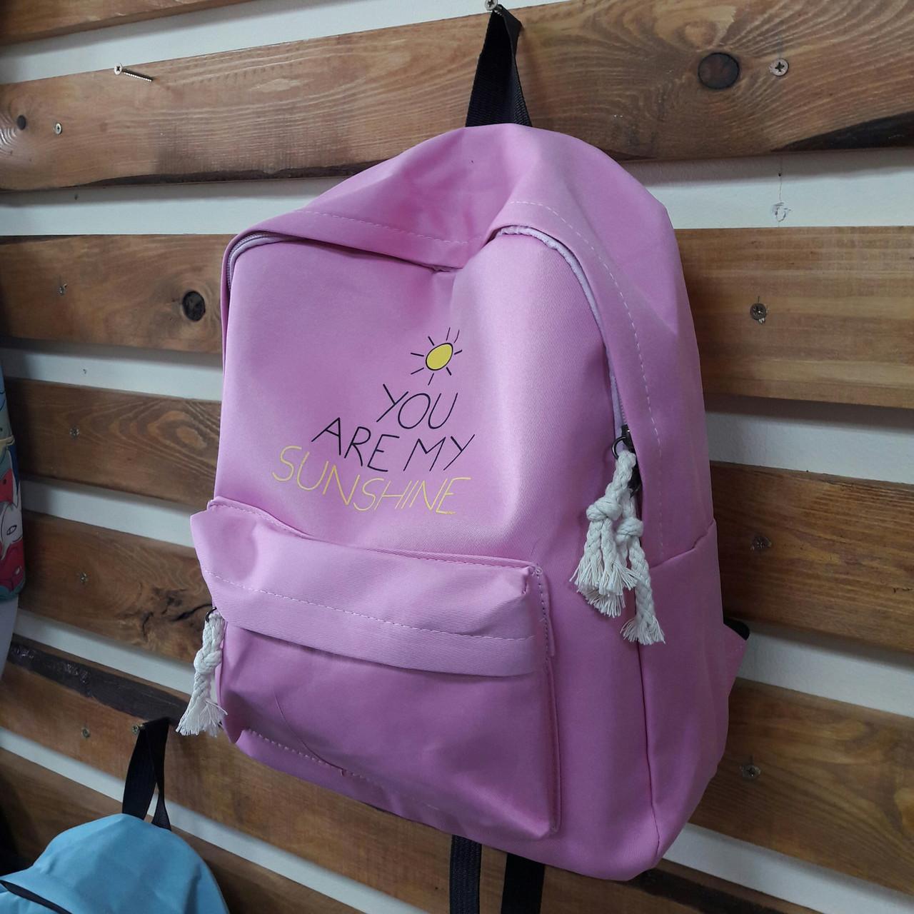 2e77b817cfa0 Прогулочный рюкзак для подростка уценка, цена 310 грн., купить в Днепре —  Prom.ua (ID#517521204)