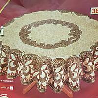 Скатерть жаккардовая 150 см на круглый стол