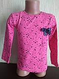 Кофта  для девочки, джемпер детский 122-128, фото 3