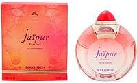 Туалетна вода Boucheron Jaipur Bracelet Summer EDT 100 ml