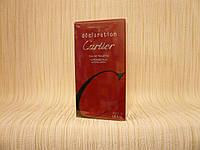 Cartier - Declaration (1998) - Туалетная вода 50 мл - Старый дизайн, старая формула аромата