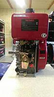 Дизельный двигатель Weima WM188FBSE (вал шпонка,1800об/мин), диз 12.0л.с. 456cc/цил сьем,Эл.ст для мотоблоков