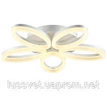 Лед люстра Horoz AVANGARD-40